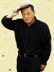 Sanko President William Mizuno